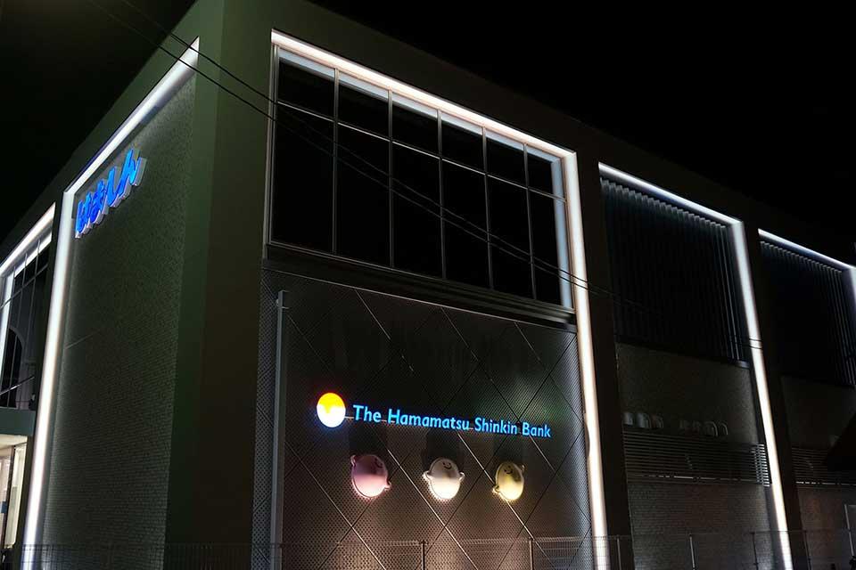 Frame Lighting: Hamamatsu Iwata Shinkin Bank