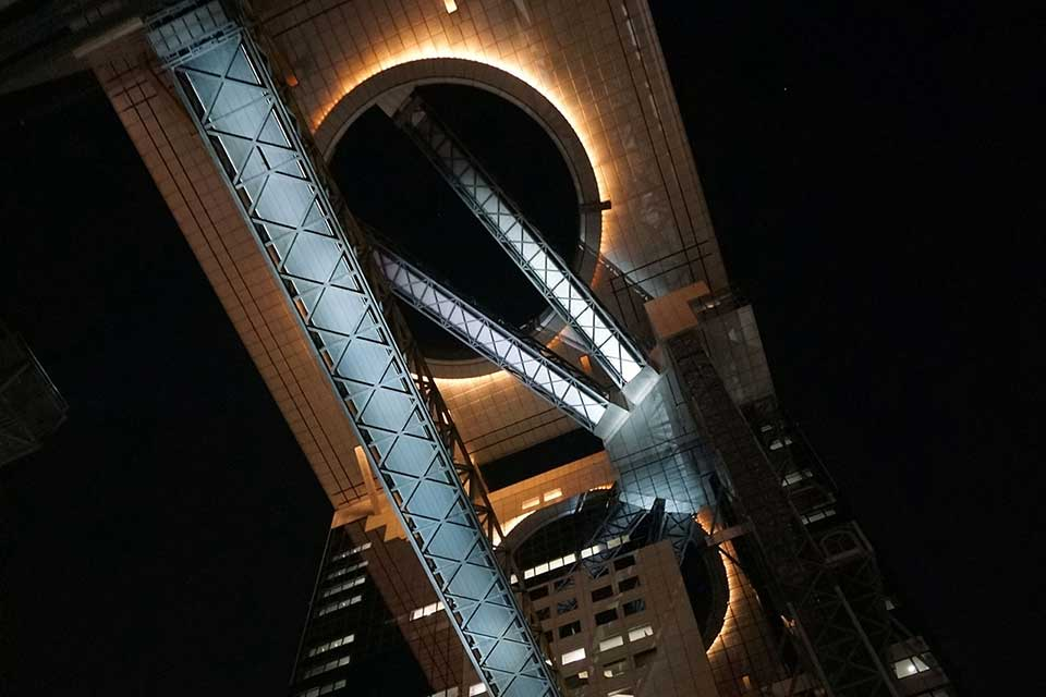Distant Illumination: Umeda Sky Building