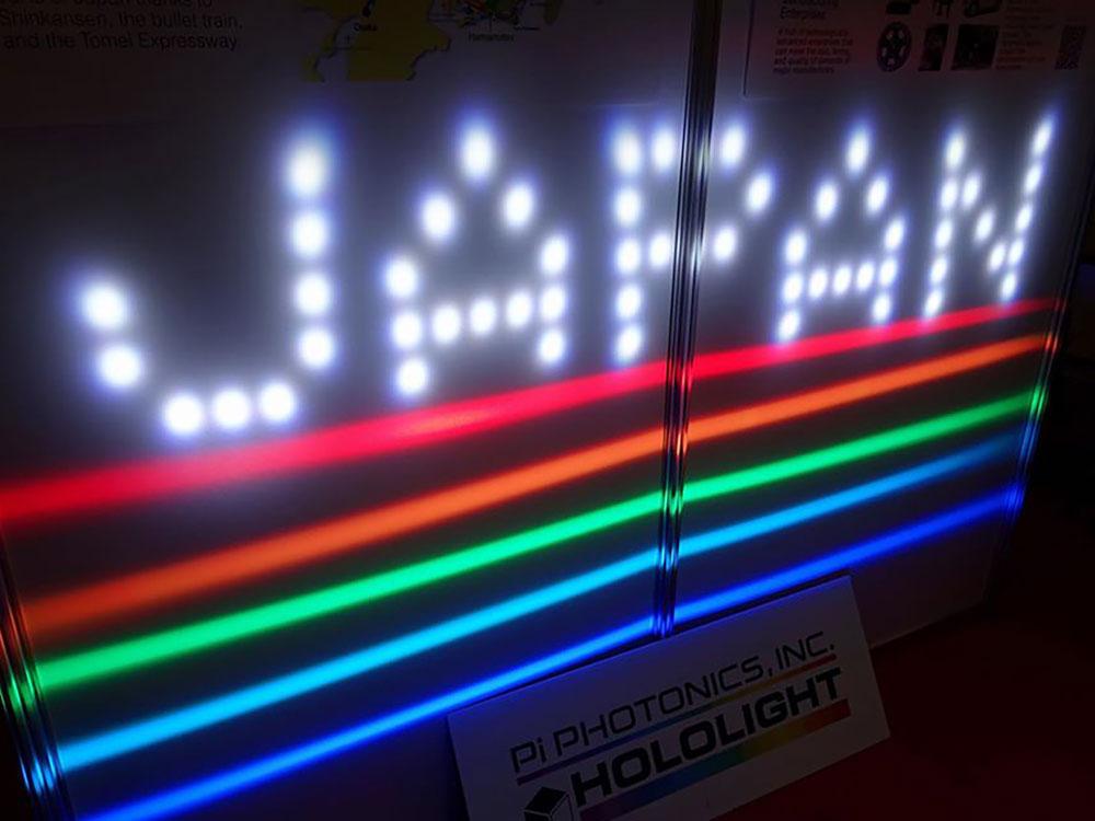 "Pattern Forming LED Lighting: Multi Dot Type ""HOLOLIGHT MULTI-DOT"" Series"